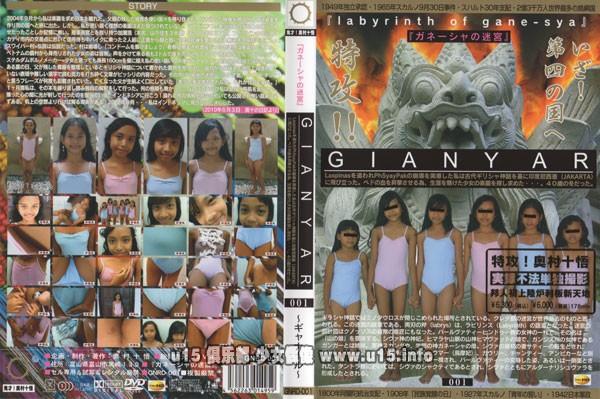 GNRD_001.jpg