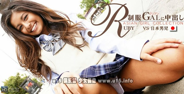 Asiatengoku 0354 ASIAN GIRL COLLECTION Sexy Ruby got Japanese Cock after shool  Ruby.jpg