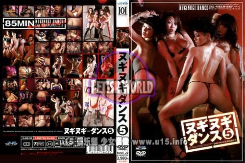 [Erotic Dance]DJNE-22.jpg