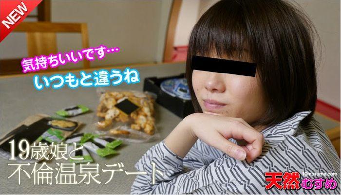 10musume-053014_01.jpg