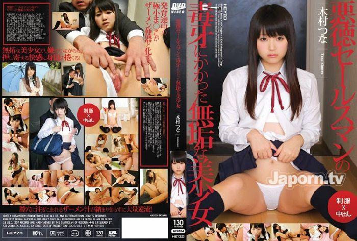 DVD1HEY-034.jpg