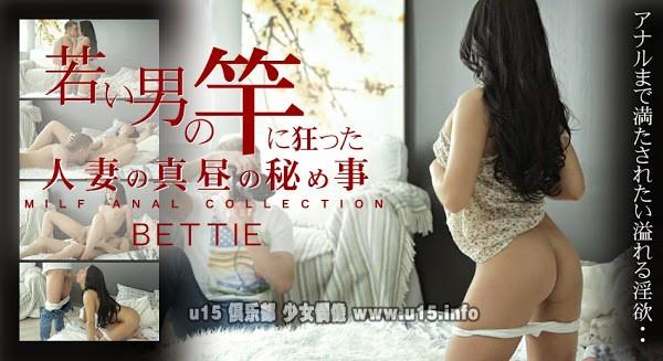 kin8tengoku-1060.jpg