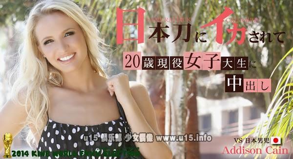 kin8tengoku-1065.jpg