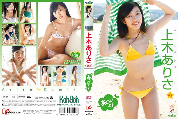 EICKB-018.jpg