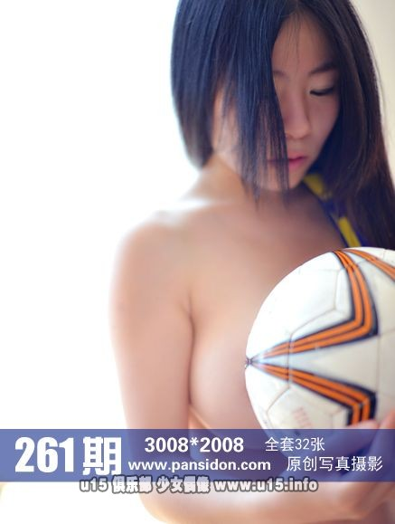 pans261.jpg