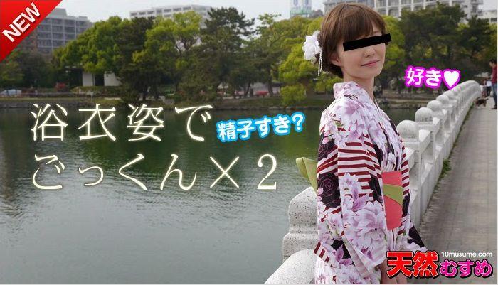 10musume-070514_01.jpg