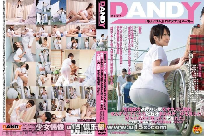 1dandy365pl.jpg