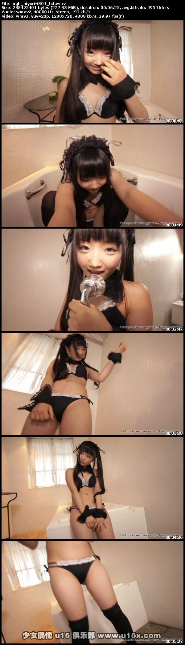 posttome teenclub 227 AV4.usのHOT Videos 人気動画