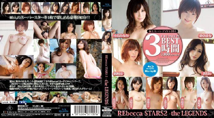 REBDB-057.jpg