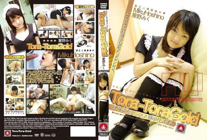 DVD1TRG-014.jpg