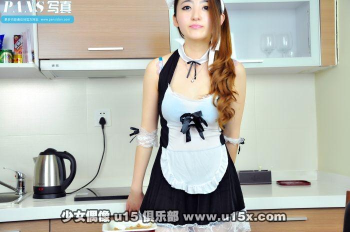 pansidon-2014国庆特刊 紫萱 (3).jpg