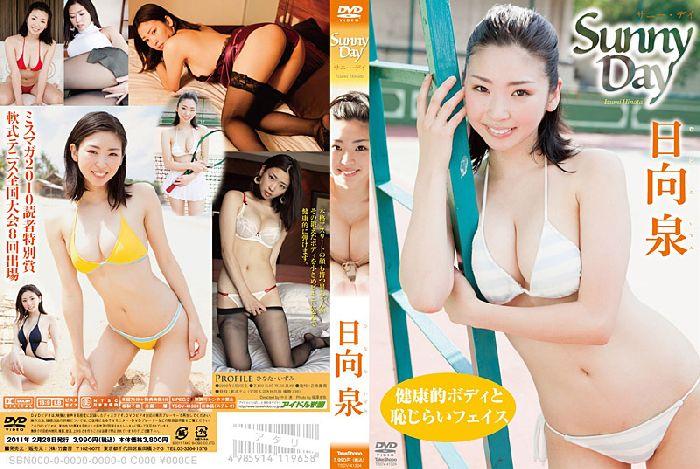 n_701tsdv41324pl.jpg