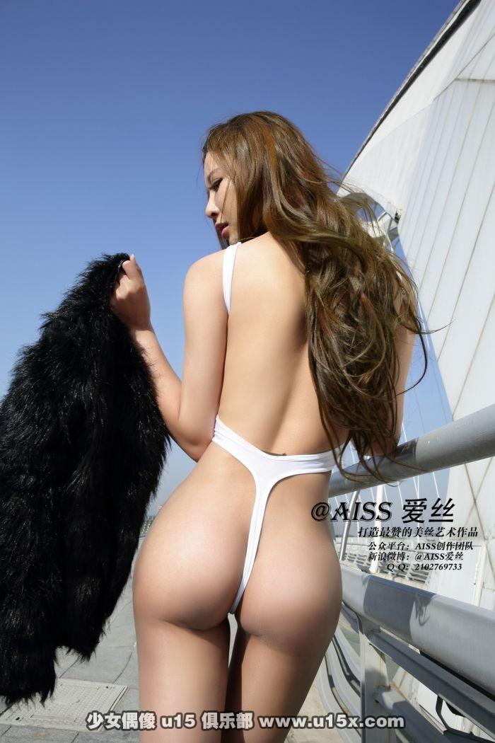 AISS_T033.jpg