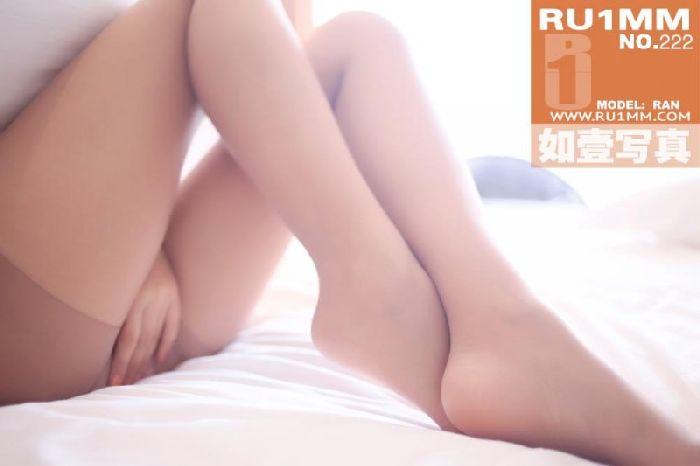 RU1MM222.jpg
