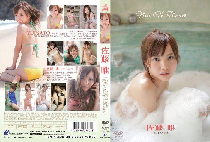 ENFD-5202.jpg