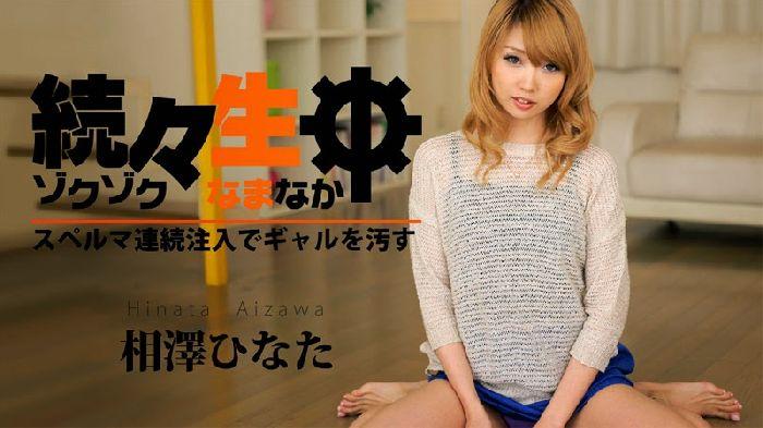 heyzo_hd_0757.jpg