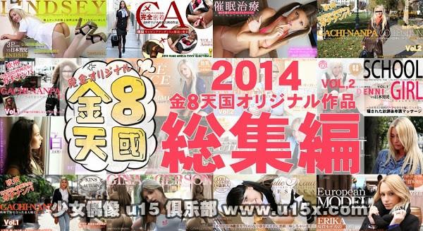 kin8tengoku1192.jpg