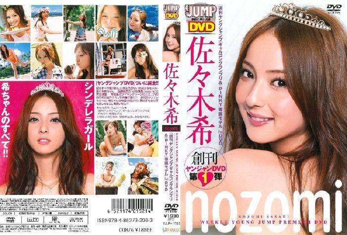 YJLP-1001.jpg