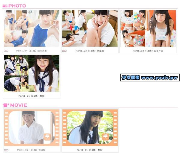 imouto.tv 永瀬虹空 imouto.tv from U15XX YOUIV