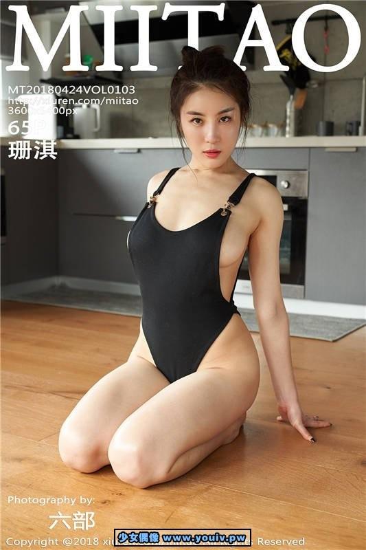 mtao103_1.jpg