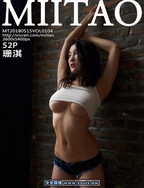 mtao104.jpg