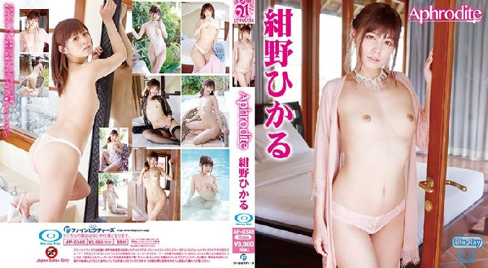 n_1428ap034btkpl.jpg