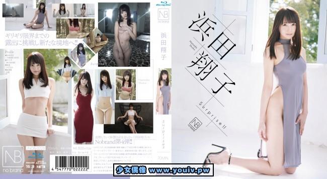 JNOB-022B.jpg