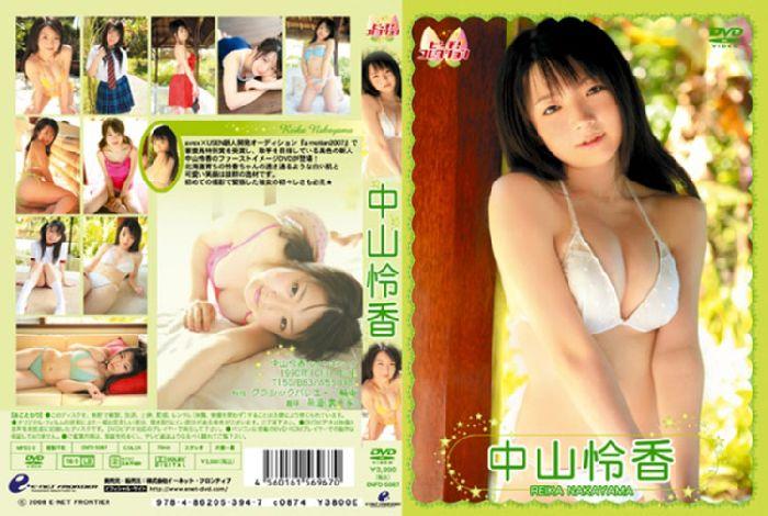ENFD-5087.jpg
