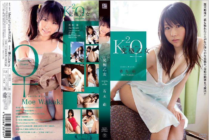 KU-005.jpg