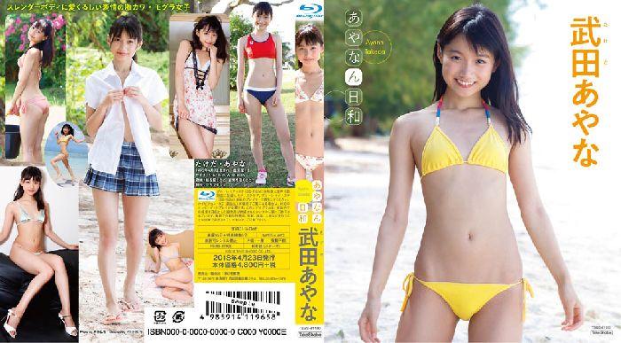 TSBS-81100.jpg