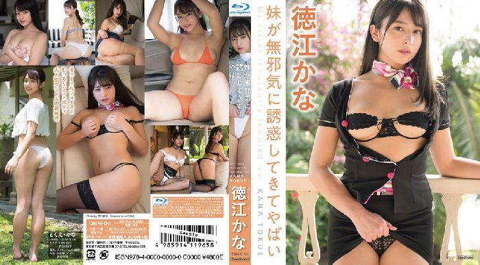 TSBS-81151.jpg