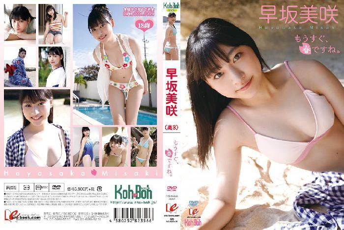 EICKB-046.jpg